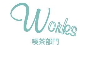 cafe_work